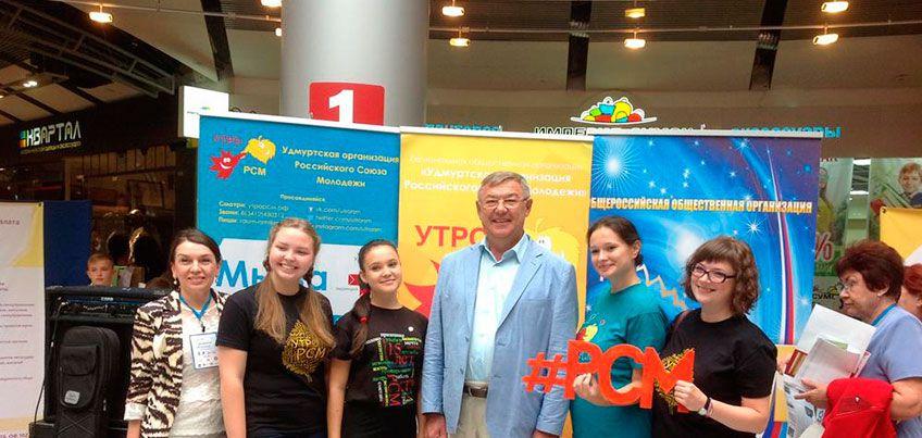 В столице Удмуртии прошел IV Муниципальный Форум НКО «Вместе сделаем Ижевск лучше»