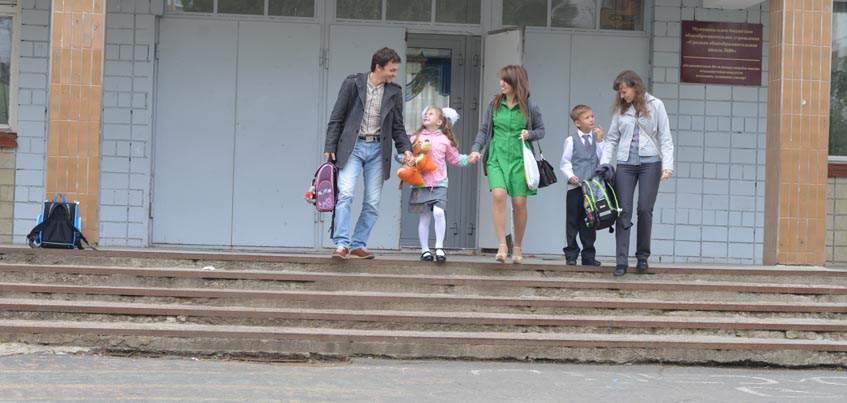 Директор школы в Удмуртии не приняла ребенка из многодетной семьи в 1 класс