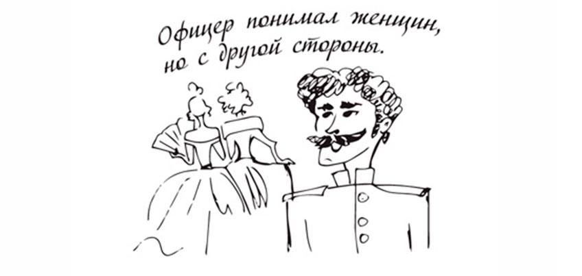 Ко Дню грамотности: ошибки в сочинениях ижевских школьников и в объявлениях