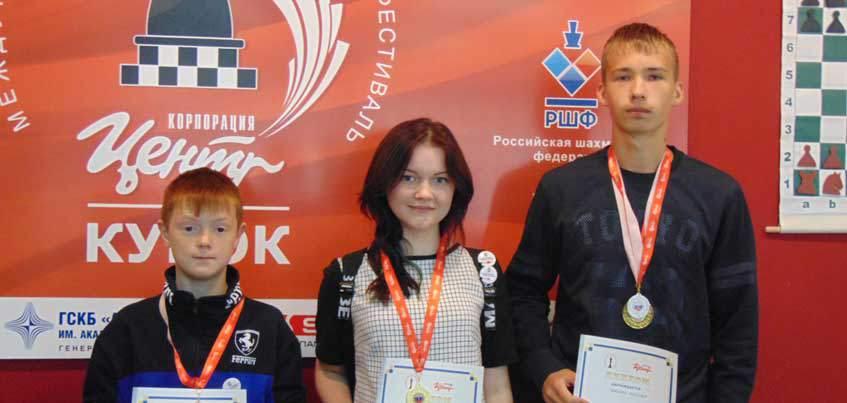 В Ижевске прошел первый турнир по шахматам среди воспитанников детских домов и школ-интернатов