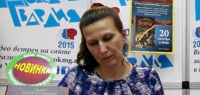 Уроженка Ижевска писательница Людмила Макарова представит в ноябре новую книгу