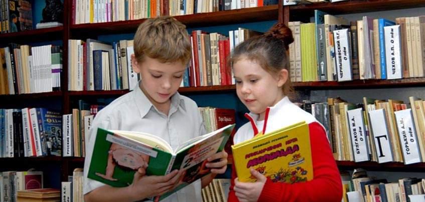 Из федерального бюджета Удмуртии выделили больше 550 тыс рублей на закупку детских книг