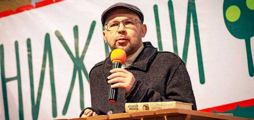 Алексей Иванов в Ижевске: «Мои книги легко превращаются в сценарии»