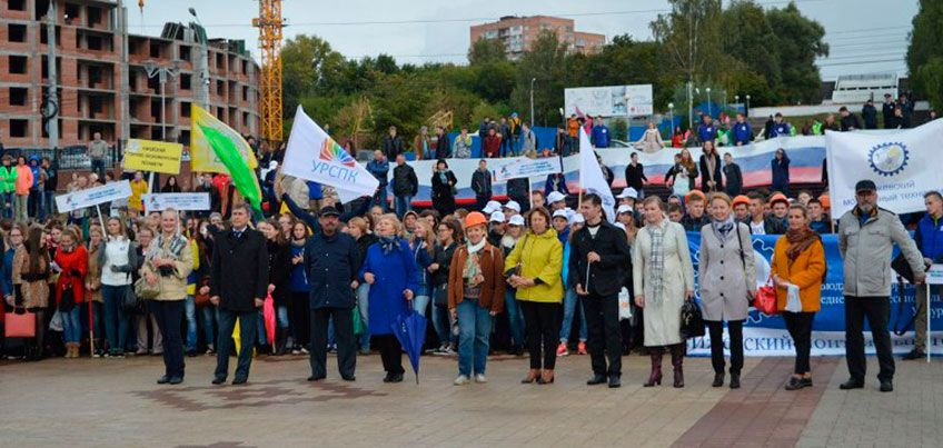 В Ижевске прошел парад российского студенчества