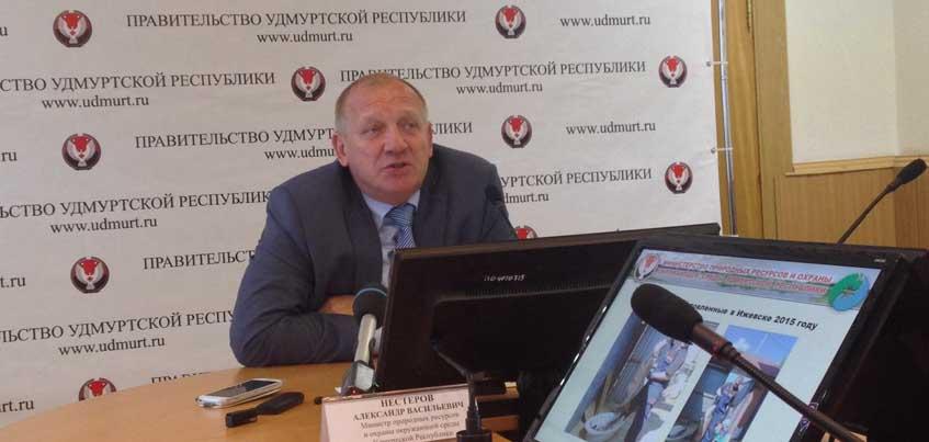 Министр природных ресурсов Удмуртии о разливе кислоты в Ижевске: лабораторные испытания показали большие превышения