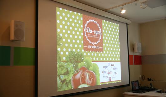 «ДА-ЕДА!»: в Ижевске презентовали удобный интернет-сервис по доставке еды
