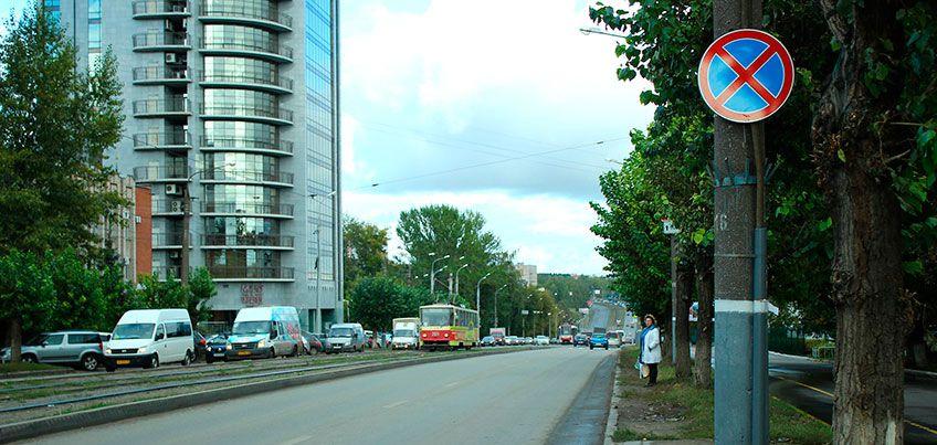 В Ижевске запретят парковаться на двух участках улицы Ленина