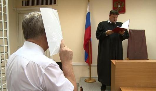 В Удмуртии депутат-коллекционер фаллоимитаторов осужден за служебный подлог