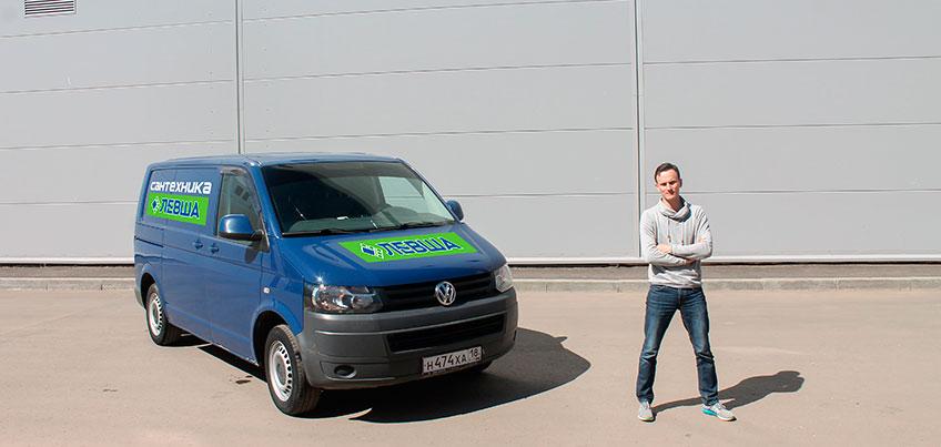 Ижевский бизнесмен рассказал, почему отдает предпочтение Volkswagen Transporter
