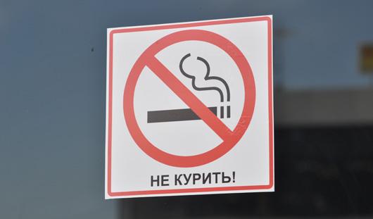 Где можно курить в ижевских кафе и ресторанах?