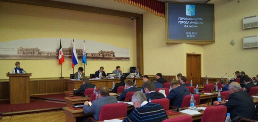 Депутаты Городской Думы Ижевска утвердили Реестр наказов избирателей на 2017 год