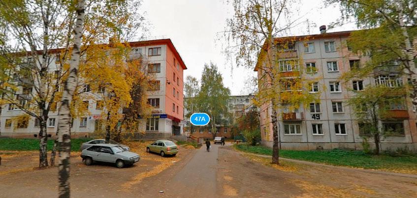 Ижевск передал в собственность республики здание школы по хоккею
