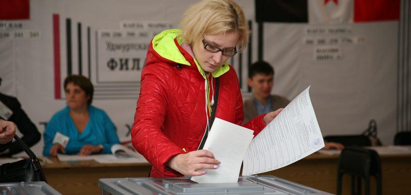 Как в Ижевске проходят выборы в Госдуму России