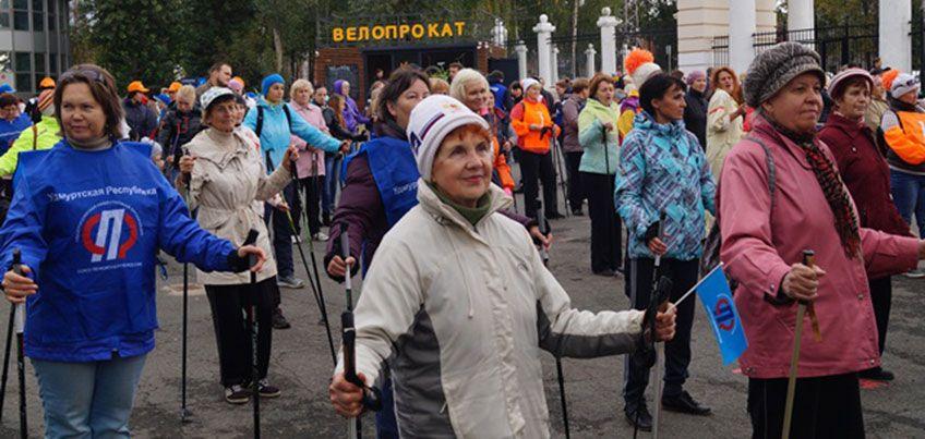 В ижевском Парке им. Кирова открыли тропу здоровья для занятий скандинавской ходьбой
