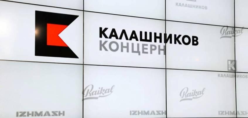 Концерн «Калашников» в Удмуртии планирует увеличить выручку в 2016 году в два раза