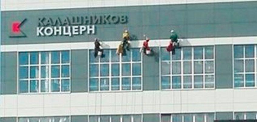 Эвакуация авто и выходной для сотрудников бизнес-центра: в Ижевске ждут приезда Владимира Путина