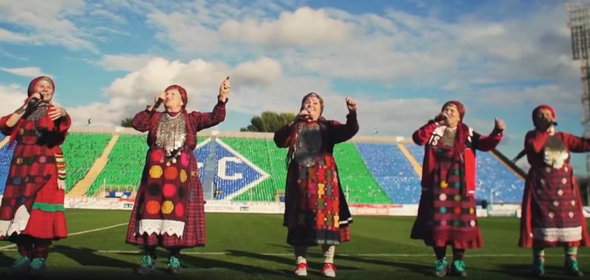 «Бурановские бабушки» из Удмуртии выпустили клип, посвященный Чемпионату мира-2018
