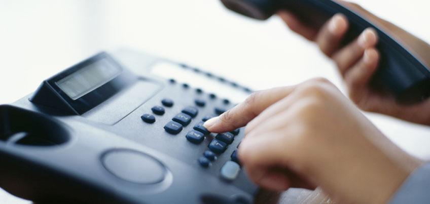 41-41-12 - «антикоррупционный» телефон доверия