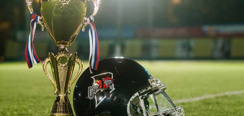 Ижевчанам расскажут, давно ли в Ижевске появился американский футбол и какие у наших спортсменов перспективы