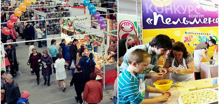 Всероссийская ярмарка в Ижевске: богатство выбора и яркая программа