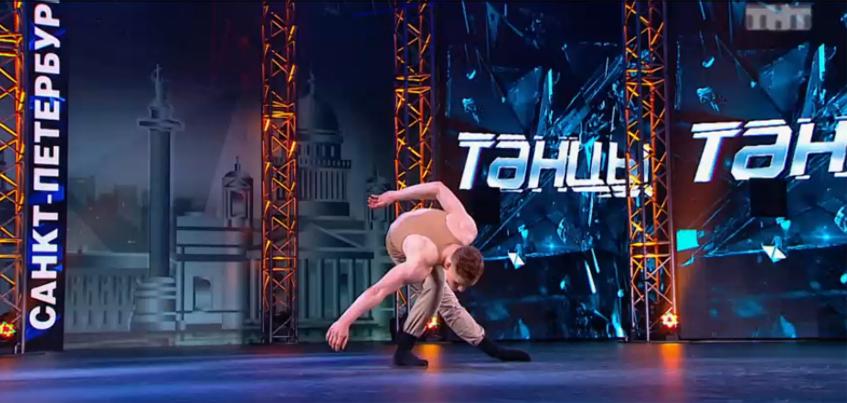 Танцор из Ижевска стал участником проекта «Танцы» на ТНТ