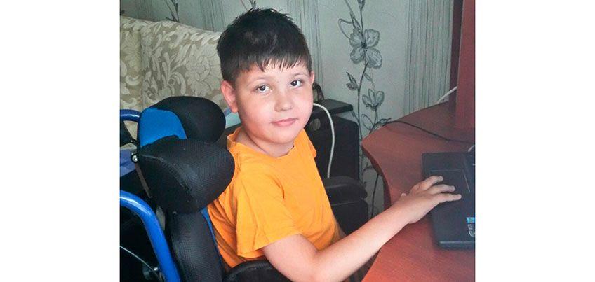 9-летнему Артуру с неизлечимой болезнью нужна специальная мебель