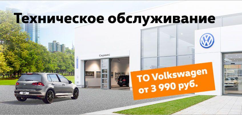 Стоимость техобслуживания в ИТС-Авто осенью от 3990 рублей