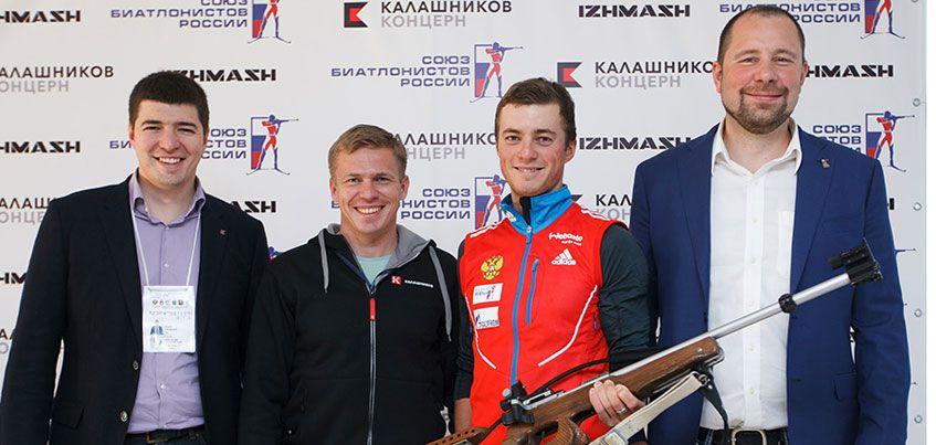 Концерн «Калашников передал модернизированные винтовки сборной России по биатлону