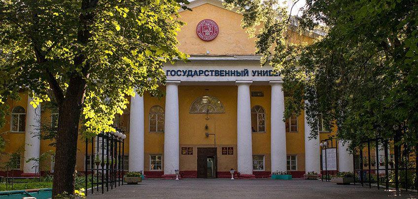 Первый на Урале университет собирает выпускников на празднование 100-летия