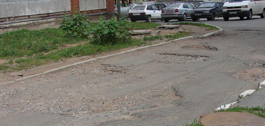 Ижевск может получить 500 млн рублей на реализацию проекта «Безопасные и качественные дороги»