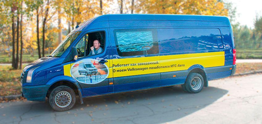 В Ижевске появились автомобили Volkswagen с наклейками «Работает как заведенный»