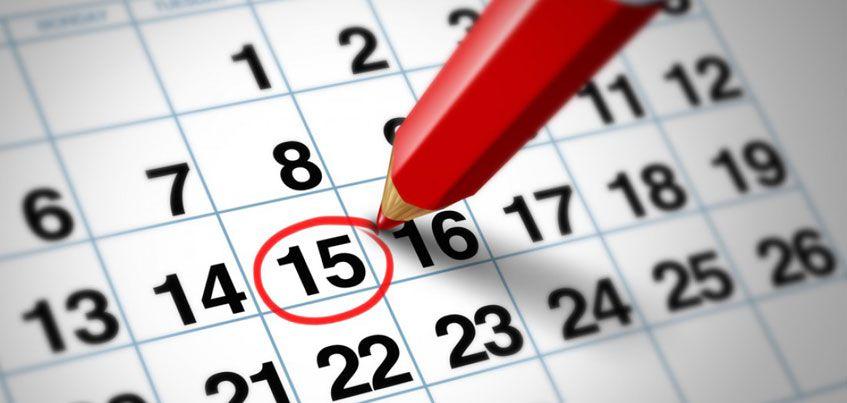 Электронный календарь памятных дат выпустили в Удмуртии