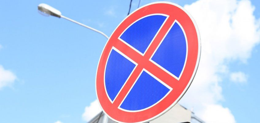 На улице Щорса в Ижевске запретят остановку