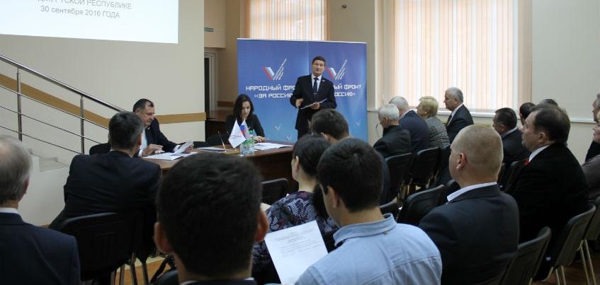 ОНФ в Удмуртии выбрал нового сопредседателя
