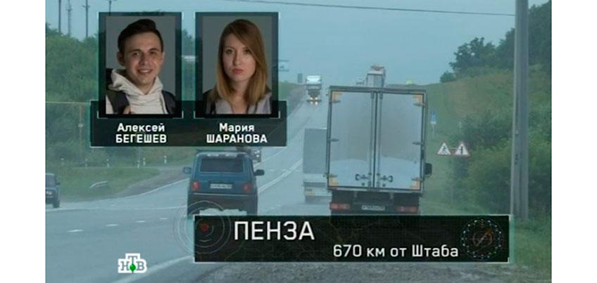 Ижевчане вылетели из шоу «Охота» на НТВ