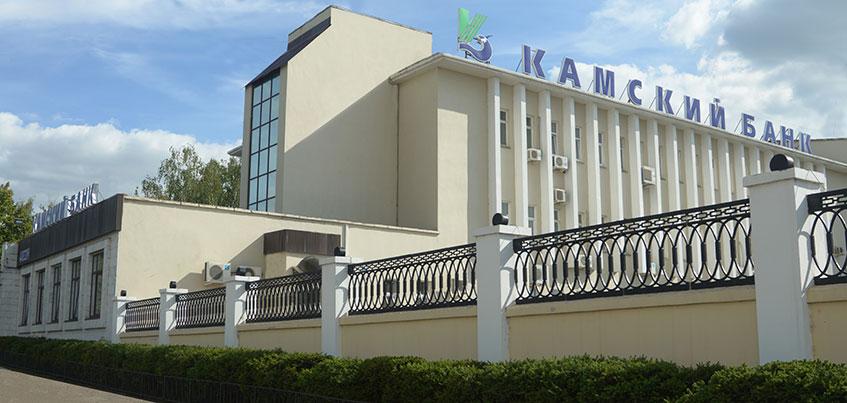 В честь своего дня рождения Камский коммерческий банк предлагает ижевчанам спецпредложения по кредитам и вкладам