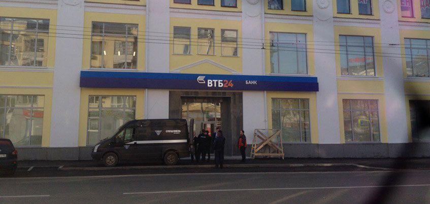 На улице Советской в Ижевске вместо «Детского Мира» открылся банк