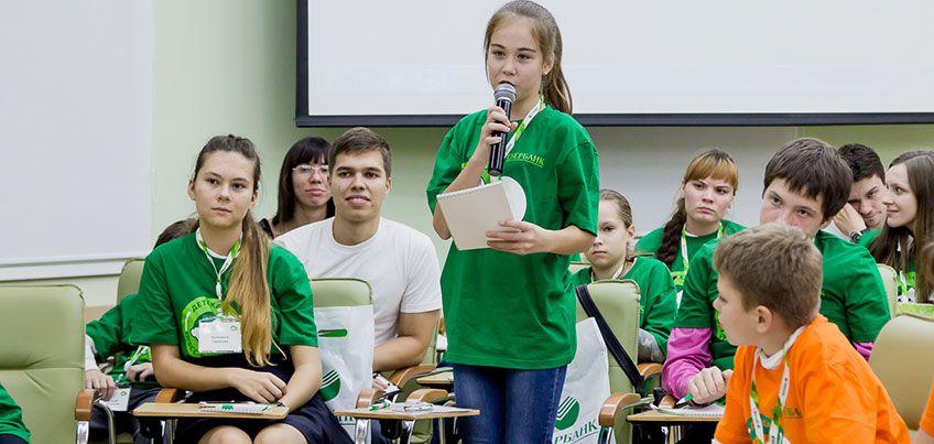 Просто о сложном: в Удмуртском отделении Сбербанка ответили на вопросы юных журналистов