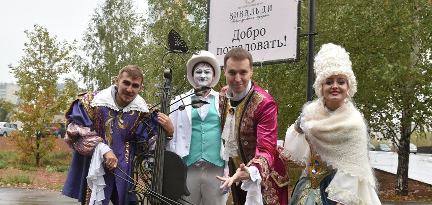 В Ижевске открылся первый дом Жилого комплекса «Вивальди»