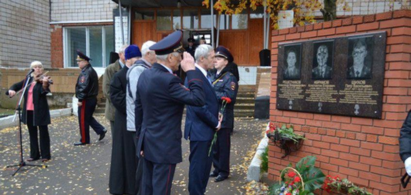 В Ижевске увековечили память трех погибших при исполнении сотрудников патрульно-постовой службы