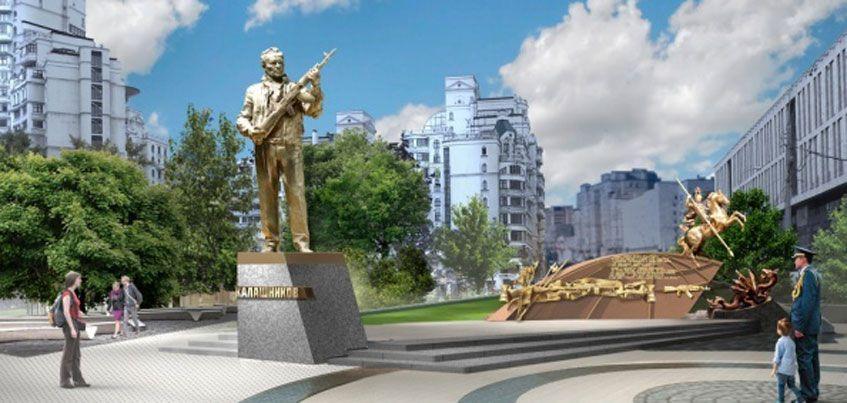 На открытии памятника Михаилу Калашникову в Москве разыграют автомат
