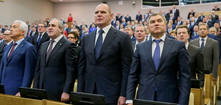 Первая сессия депутатов Госдумы от Удмуртии и указ Путина о юбилее Калашникова