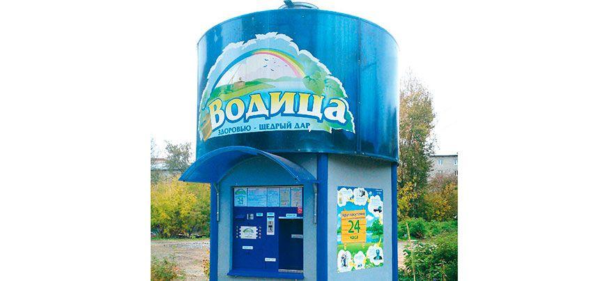 Консультанты «Водицы» помогут ижевчанам разобраться в автомате с питьевой водой