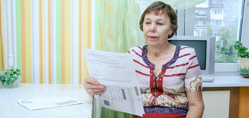 Уплата пенсионером налога за продажу недвижимости