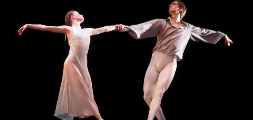 Концерт L'Onе, Найка Борзова и балет-автобиография: чем заняться в Ижевске с 10 октября