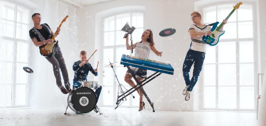 Ижевская группы «Ижевика» участвует во всероссийском музыкальном конкурсе