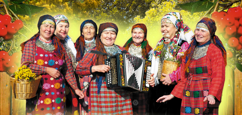 Бурановские бабушки из Удмуртии выступят в Кремлевском Дворце