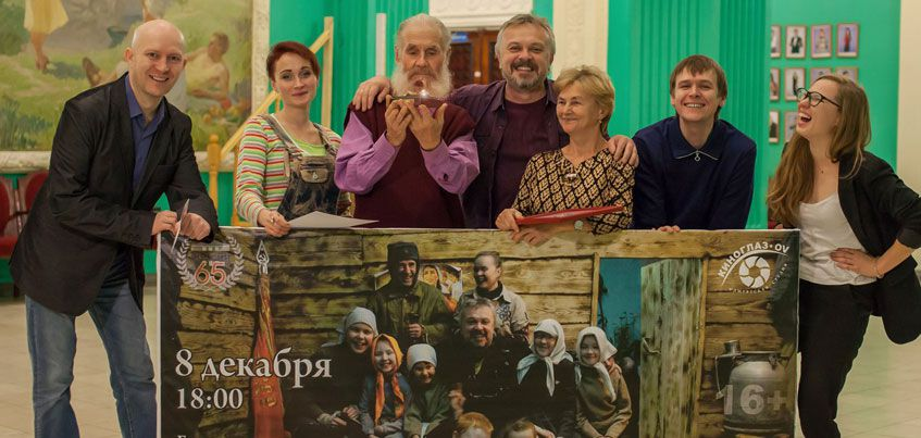 Режиссер из Удмуртии получил приз на фестивале «Арткино»