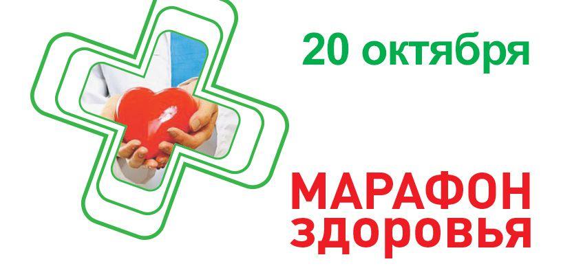 «Марафон здоровья» в Ижевске: окулист, психотерапевт, эндокринолог и травматолог ответили на вопросы о здоровье физическом и психическом
