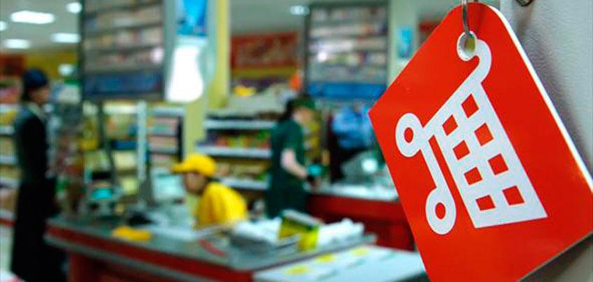 Есть вопрос: обязательно ли сдавать сумку в камеру хранения супермаркета?